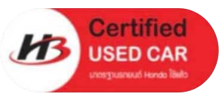 H3 Certified Used Car
